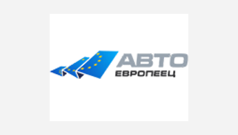 АВТО-ЕВРОПЕЕЦ