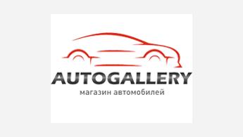 АвтоГалерея