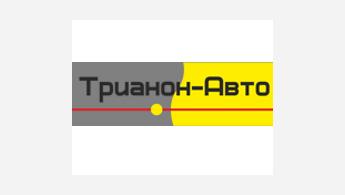 Трианон-Авто