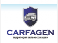 CARFAGEN
