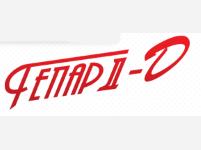 Гепард-Д