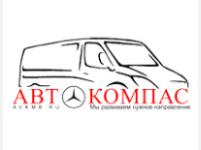 Автокомпас