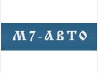 М7-АВТО