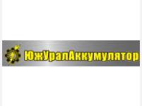 ЮжУралАккумулятор
