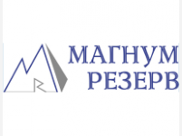 Магнум Резерв