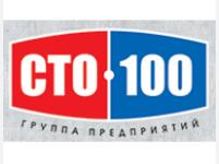 СТО100