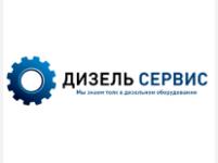 ДизельСервис-Пермь
