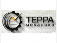 ТЕРРА-Механика