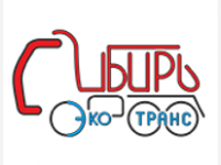 СибирьЭкоТранс