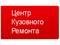 Терра-Моторс