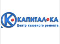 Капитал.ка
