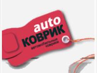 Автоковрик.ру