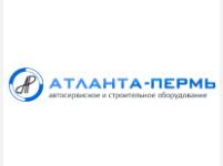 Атланта-Пермь