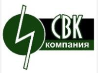 Компания СВК