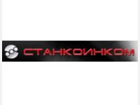 Станкоинком-Строй