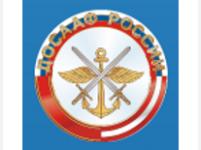 Пермский региональный центр ДОСААФ России