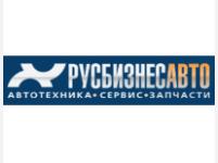 Русбизнесавто Пермь