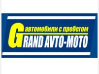 Гранд-Авто-мото