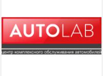 АвтоЛаб 59