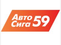 Авто Сига59
