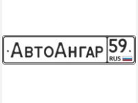 Магазин автотоваров для УАЗ Автоангар59
