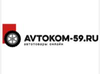 АВТОКОМ-59