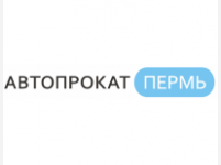 Автопрокат-Пермь