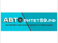 Авторитет59.рф