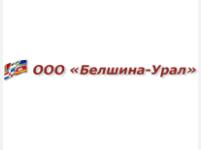 Белшина-Урал