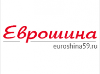 Еврошина
