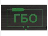 Компания по установке газового оборудования