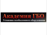 Академия ГБО
