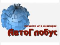 Авто Глобус