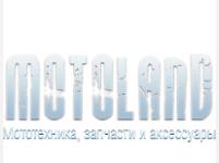 MotoLand