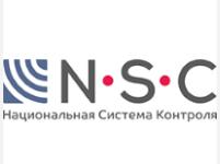 Национальная система контроля