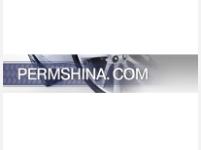 PermShina.com