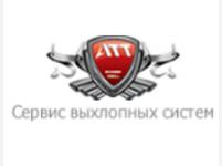 Авто-Глушители Пермь