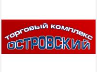 ОСТРОВСКИЙ