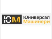 РВД-Пермь