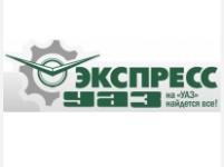 Экспресс УАЗ