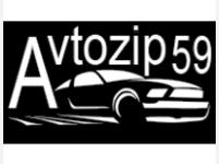 Автозип59