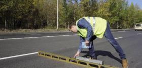 В Перми стартовал ремонт дорожного покрытия на площади Гайдара