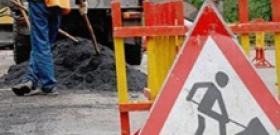 В Дзержинском районе Перми начался ремонт улицы Ленина